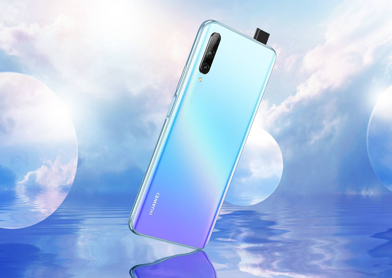 Huawei-y9s-color-2-pc